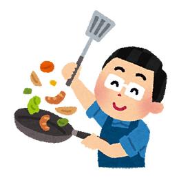 料理中の旦那