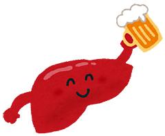 肝臓とビール